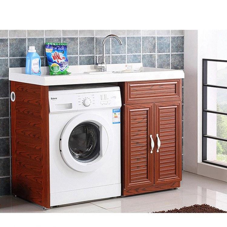 腾鑫鸿伟 阳台铝合金洗衣机柜 成都全铝定制家具 定制切角洗漱一体