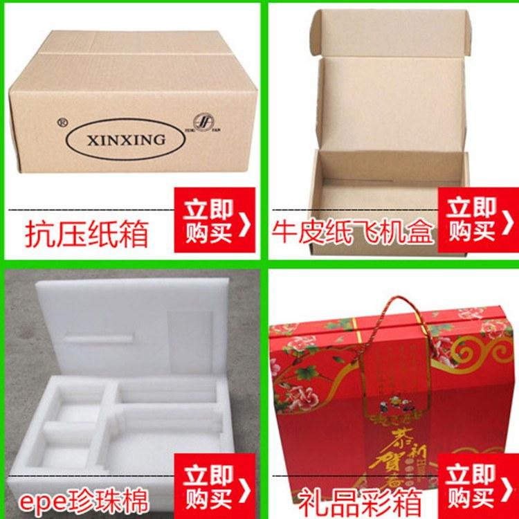 南京小彩色纸盒厂家