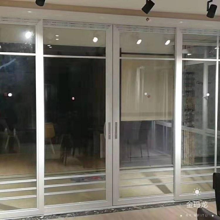 兴义定制客厅玻璃隔断门 兴义阳台推拉门客厅隔音地移门 隔热铝合金推拉门 金意享别墅门窗
