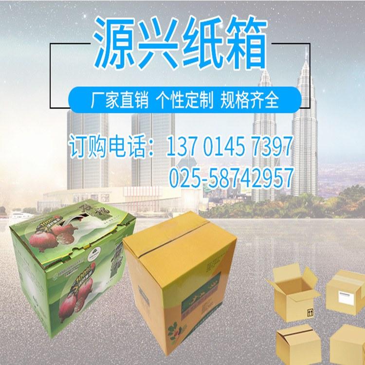 电子产品硬快递瓦楞盒子服装纸盒批发纸箱打包扁盒飞机盒定做