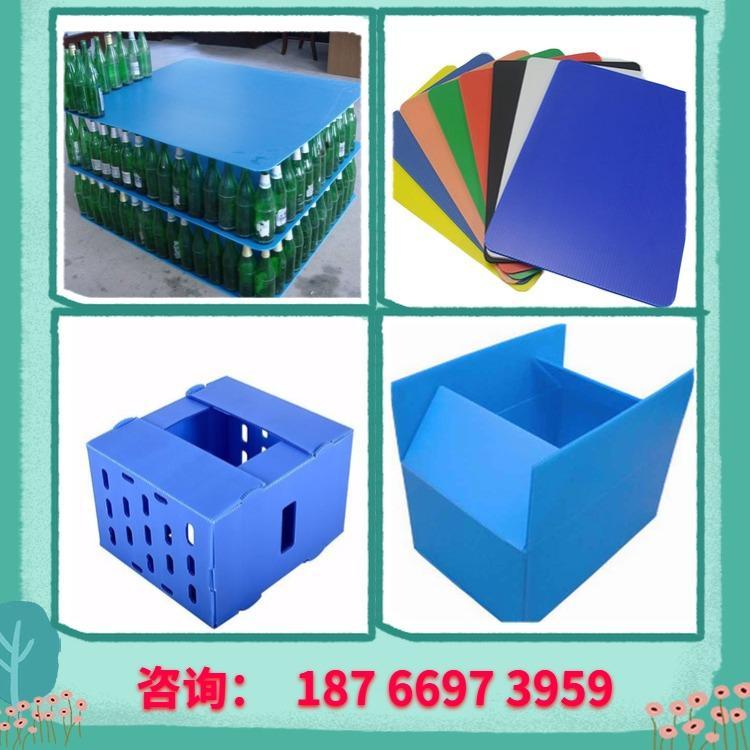 冠信华冠山东PP中空板价格广告板冷库围板箱质量稳定钙塑箱