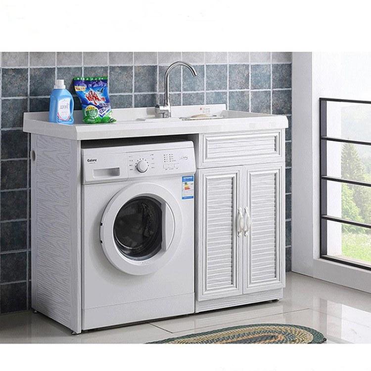 腾鑫鸿伟成都全铝定制家具 阳台铝合金洗衣机柜定制切角洗漱一体