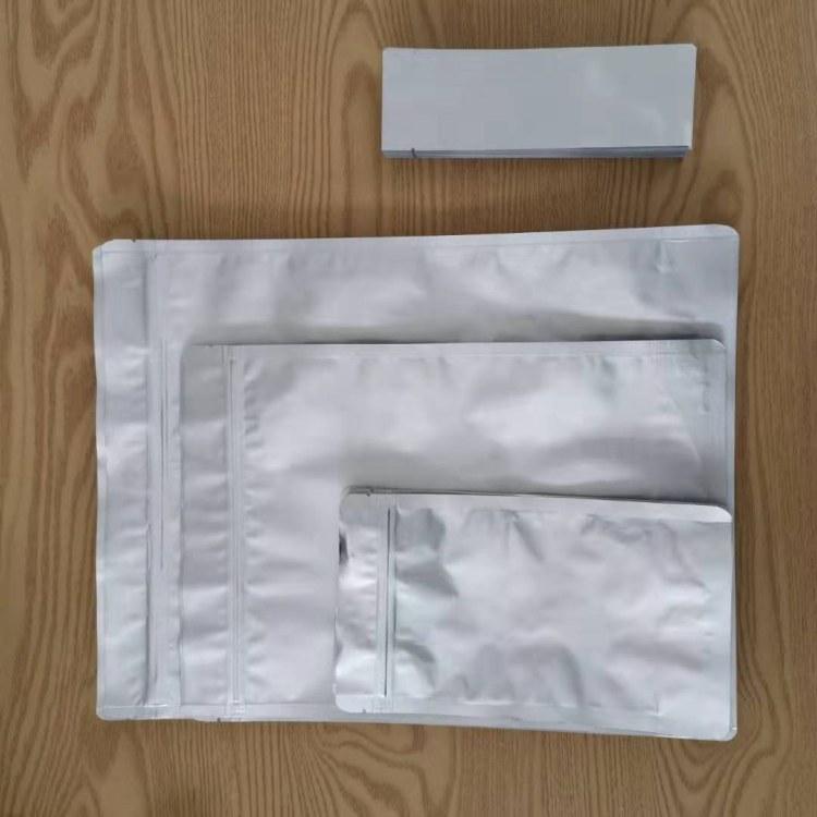 诚兴辉生产德化铝箔坚果袋 福清大型设备铝膜包装袋 可印刷定制颜色各式各样铝箔自立自封袋