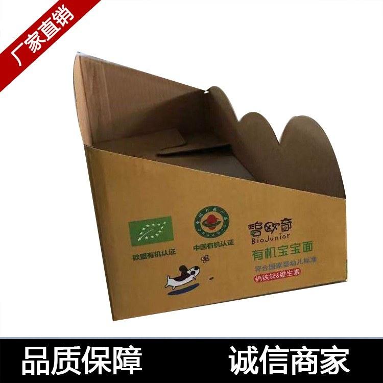昆山顺敏E瓦彩盒苏州彩盒定制性价比最高 来电咨询专业出售货源充足