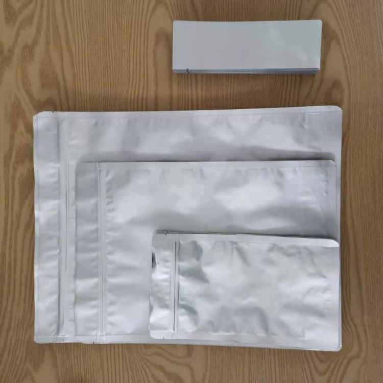 自封自立袋定做 零食坚果食品面膜包装袋批发 三边封铝箔袋拉链复合袋