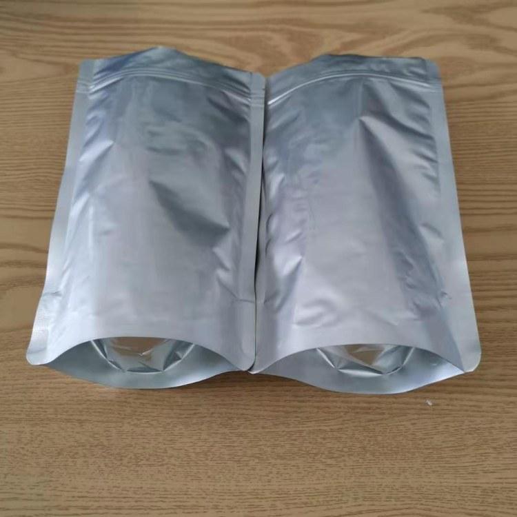 厦门地区销售优质铝箔袋 厦门复合袋批发价格 镀铝袋批发价格 诚兴辉工贸定做立体铝箔袋专业