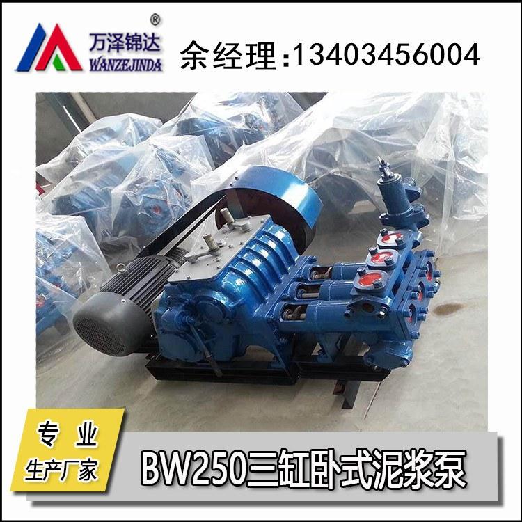 矿用电动高压水泥浆压浆泵-生产矿用电动高压水泥浆压浆泵的厂家