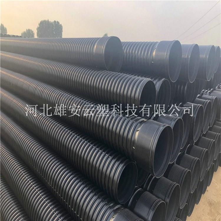 雄安云塑 HDPE聚乙烯钢带增强螺旋pe波纹管 污水排污管