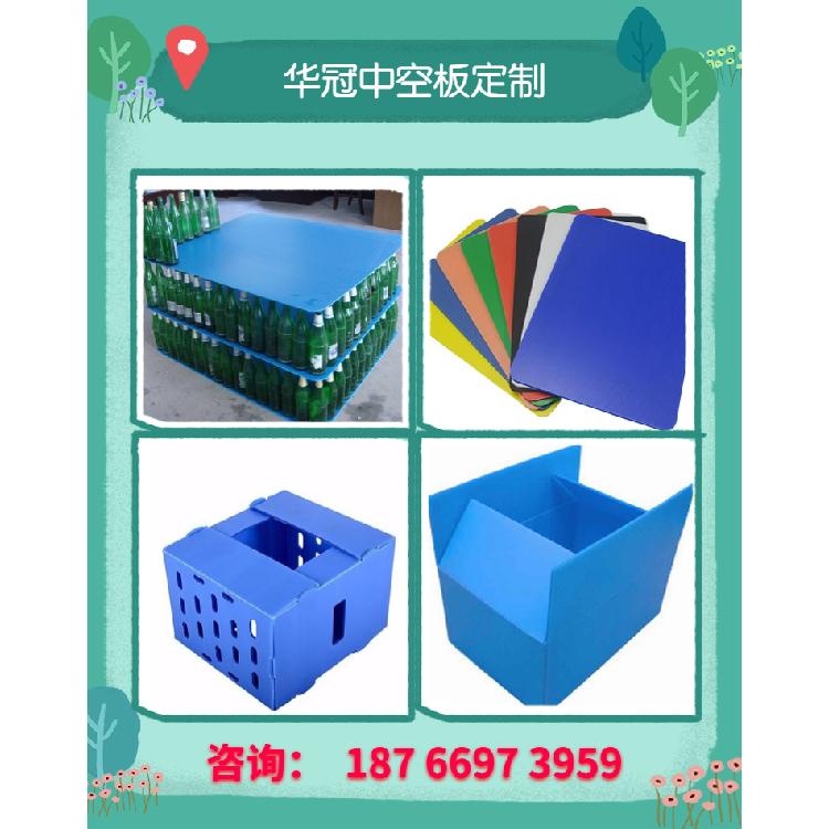 北京pepp中空板冷库围板箱塑料隔板垫板pp塑料蔬菜包装箱pp中空板价格
