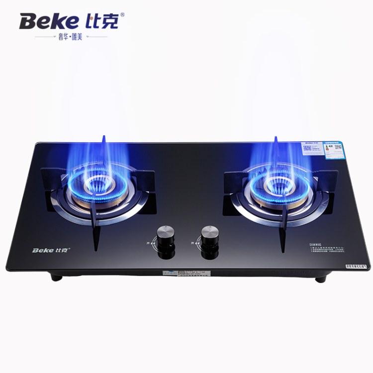 比克BeKe燃气灶嵌入式灶具家用双灶具天然气直喷猛火Y52-A
