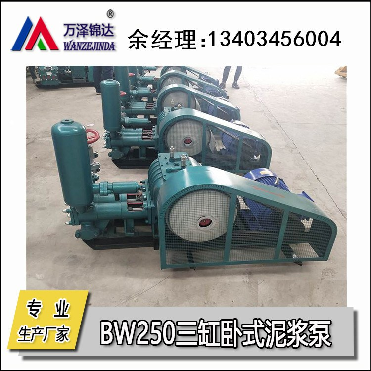 矿用电动高压灌浆机-矿用电动高压灌浆机厂家