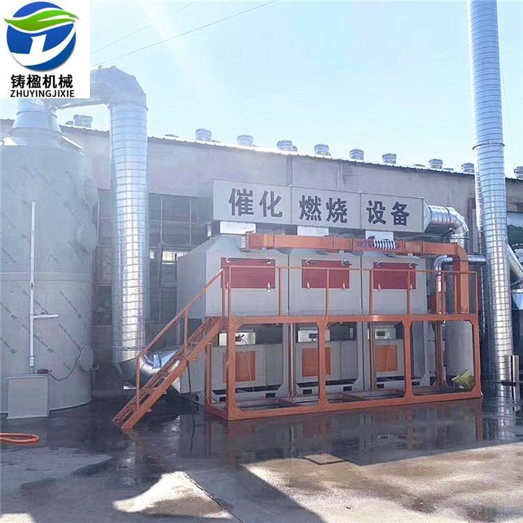 铸楹催化燃烧设备RCO催化燃烧装置 VOCs有机废气处理