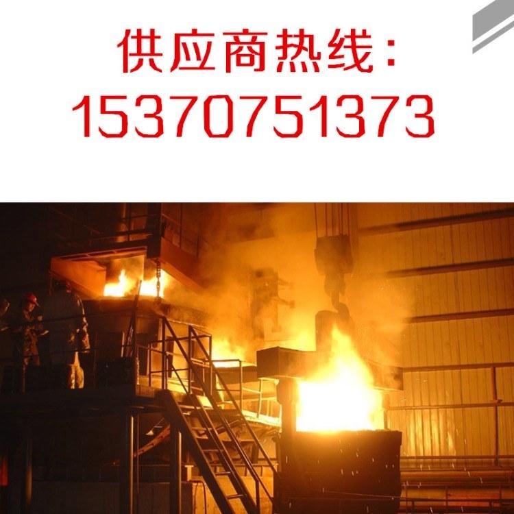 厂家供应ZG200-400铸钢 低碳铸钢 铸钢铁厂家