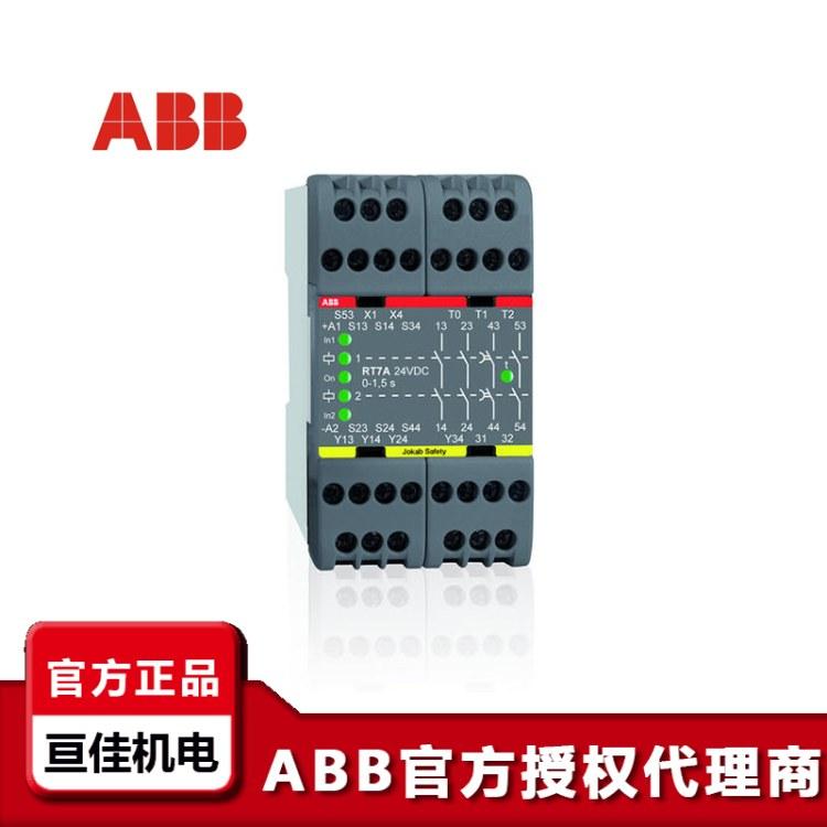 ABB安全继电器  VITAL 1 安全模块  原装正品