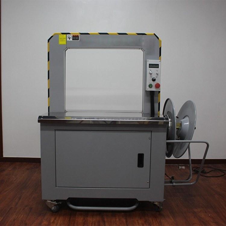 广东佛山PP带纸箱塑料袋打包带机热熔全自动打包机国劲厂家