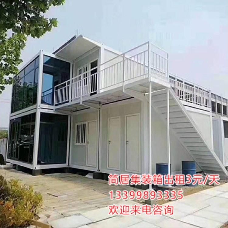 重庆工地住人集装箱房出租出售可定制厂家直销详情来电咨询
