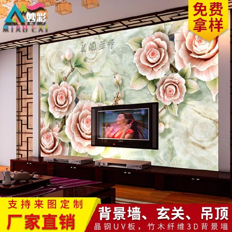货源厂家妙彩饰材客厅电视墙 3d背景墙厂家批发