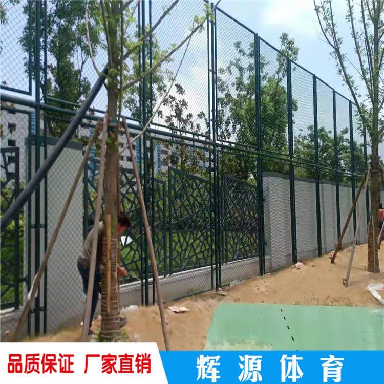 厂家供应笼式足球场围网球场围栏为客户增值天翼