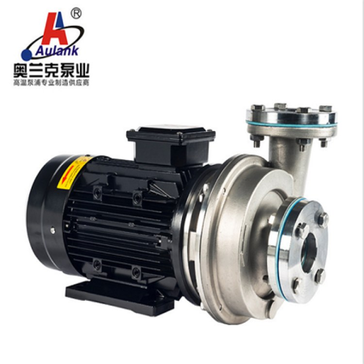 热水循环泵-高温热水泵-高温循环离心水泵
