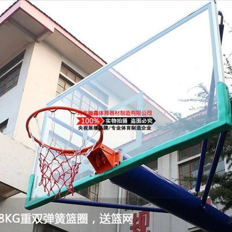 瀚鑫体育 户外健身器材 室外健身路径 体育器材厂家 地埋篮球架厂家