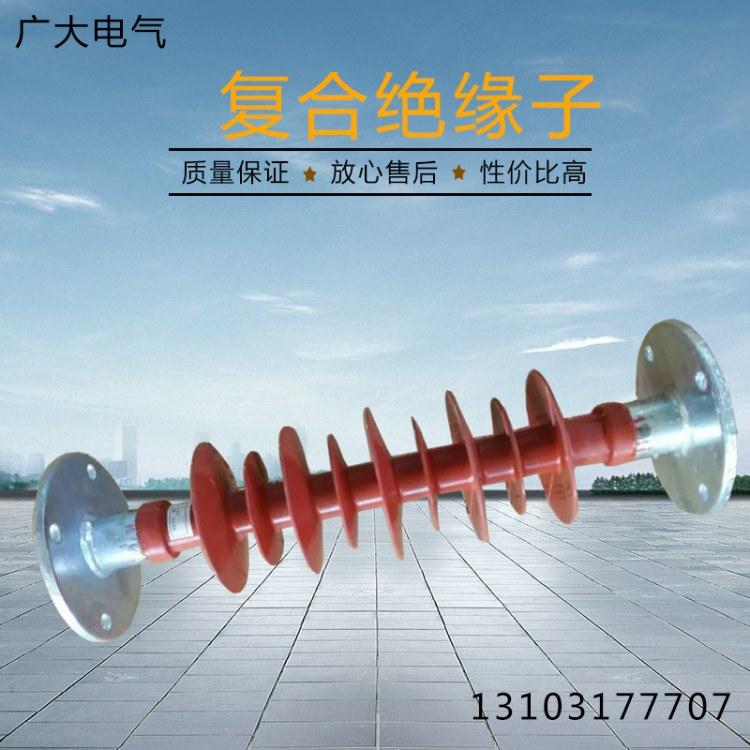 專業生產復合絕緣子高壓支柱絕緣子規格齊全