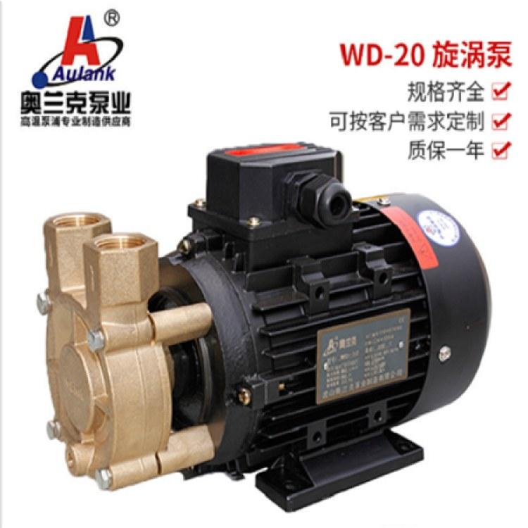 WD系列热油泵导热油泵