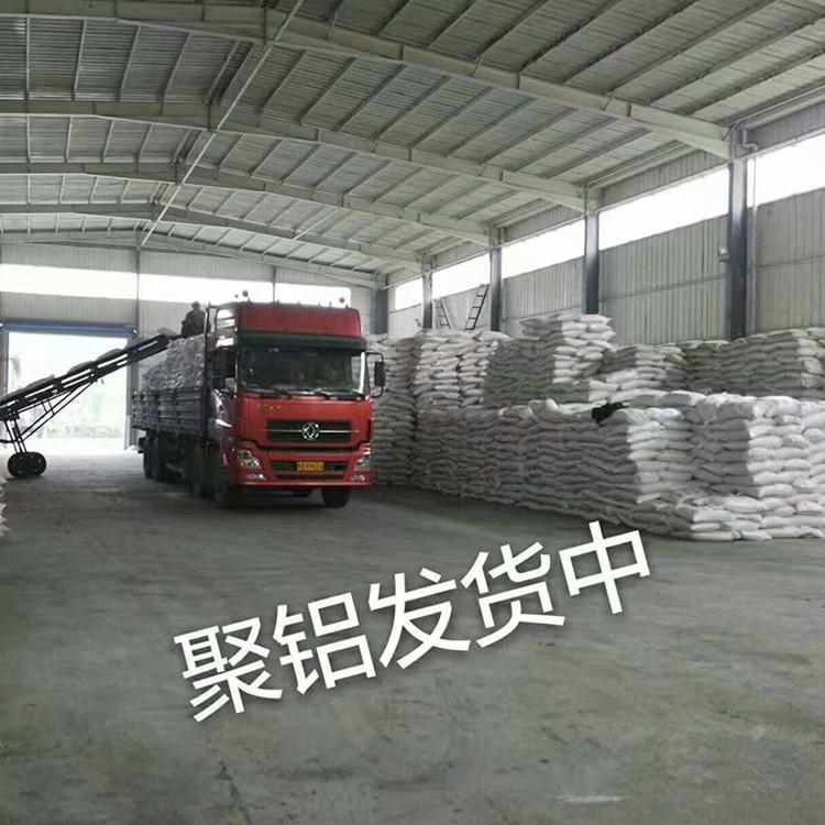 PAC聚合氯化铝批量销售 污水处理药剂聚合氯化铝pac批发零售量大从优