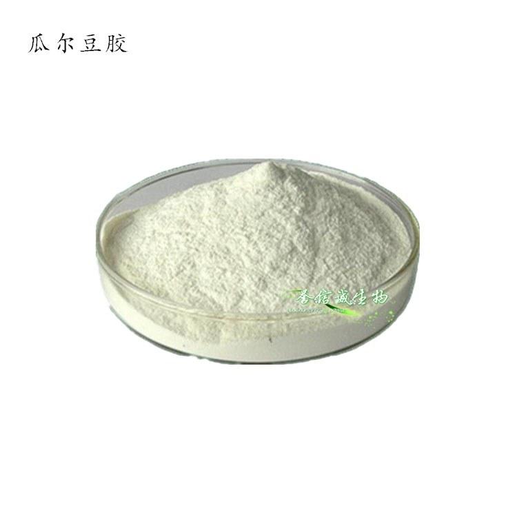 誉信诚 瓜尔豆胶食品级瓜尔豆胶高粘增稠剂瓜尔胶现货供应量大从优