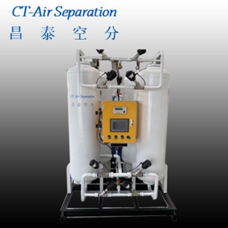 泰州昌泰厂家直销青岛宁波助燃制氧机 psa切割焊接专用工业制氧设备 质优价低