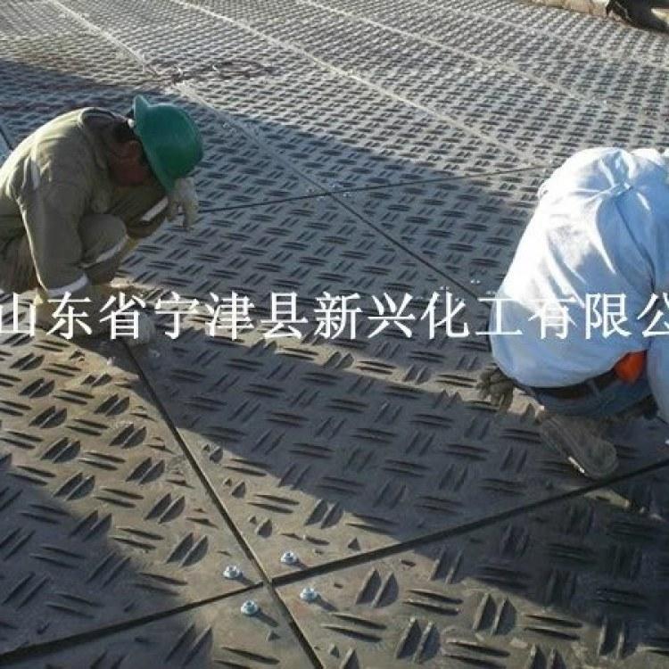 铺路垫板A淳安铺路垫板A停车场专用路基板工厂直供