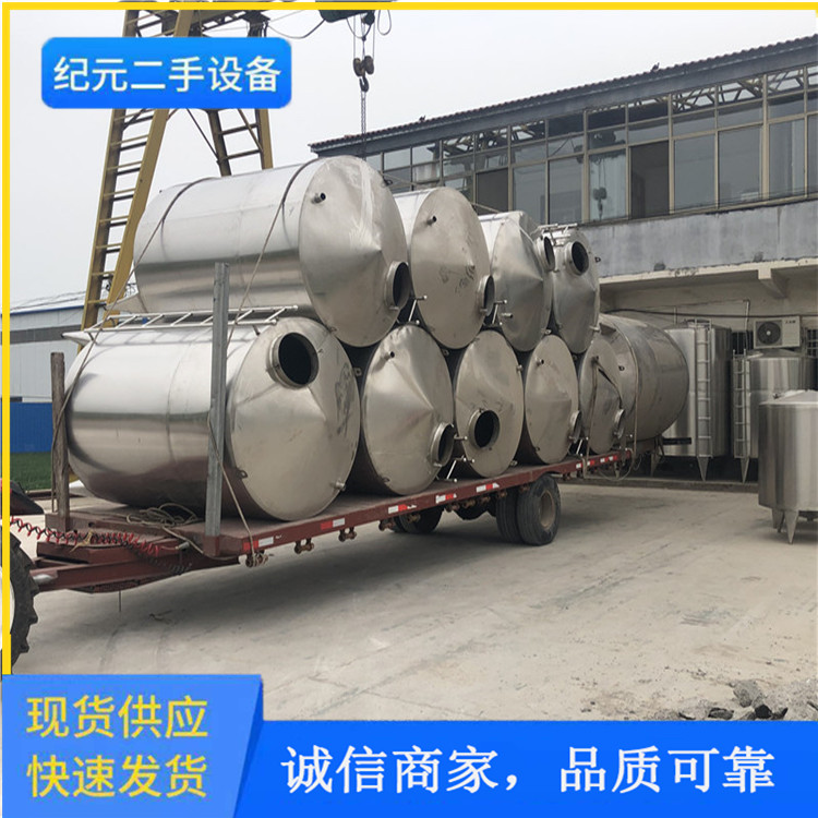 专业回收拆除 储罐 二手30方不锈钢储罐