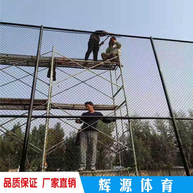 厂家供应羽毛球场围网足球场围栏为客户增值天翼