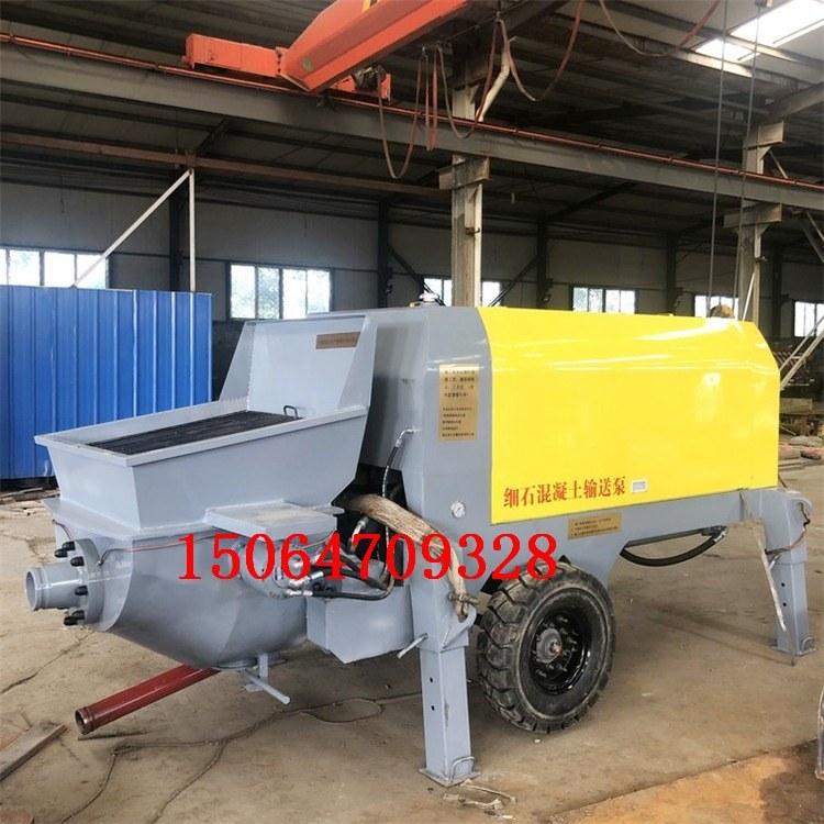 济宁宏润机械混凝土泵车 40型细石混凝土输送泵