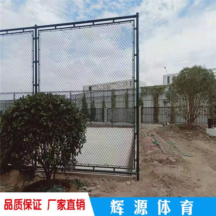 厂家供应高尔夫球场围网篮球场围栏为客户增值天翼