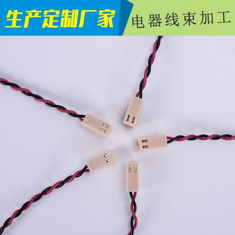 电器线束加工 2.54间距2P工业电气线束 电子设备线束