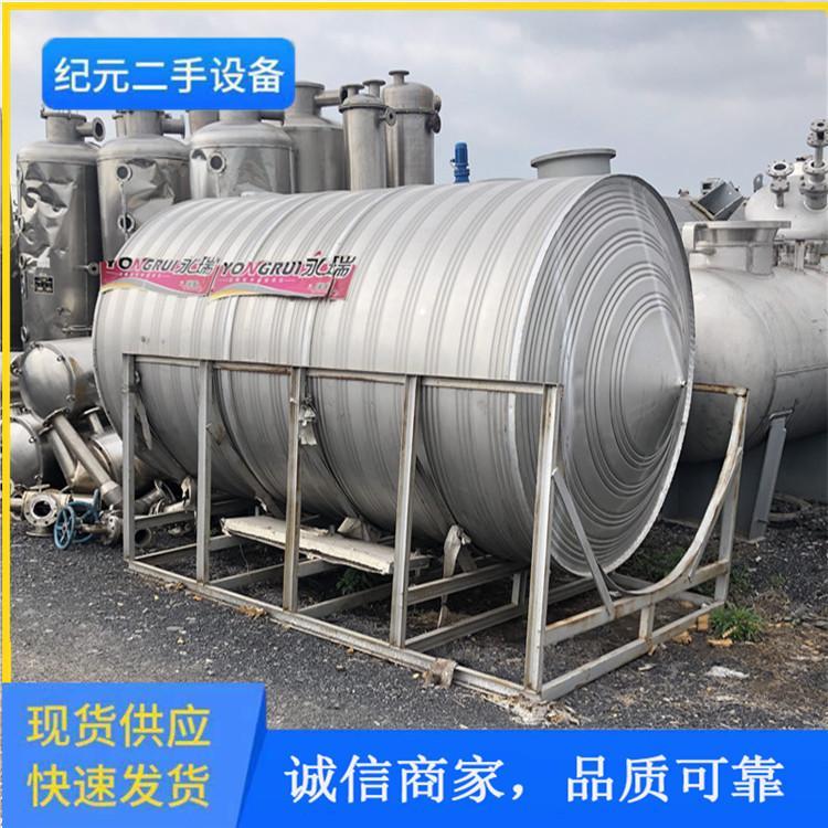 专业拆除回收 卧式不锈钢搅拌罐 二手304不锈钢储罐