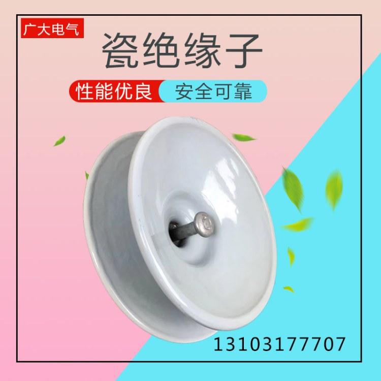 盤型懸式絕緣子U120BP/146D懸式瓷瓶