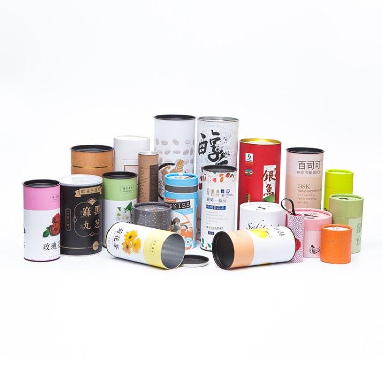 定做各类包装纸罐牛皮纸筒食品日用品化妆品纸管密封茶叶罐定制 意点森昂