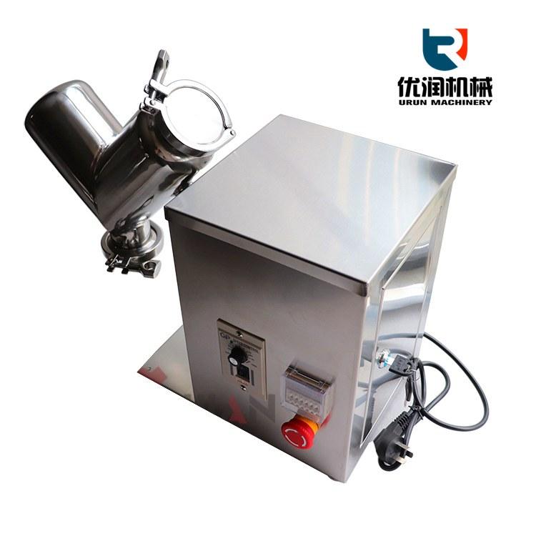 上海优润VH-2小型混合机不锈钢实验室混合机速度和时间任意调节[全国包邮]