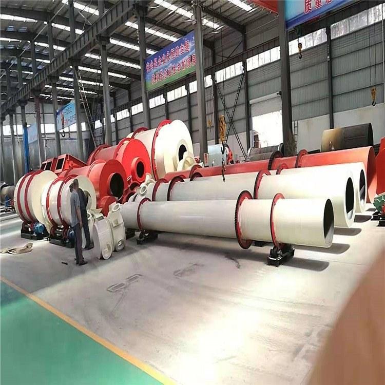 河沙煤泥烘干机 小型工业滚筒烘干机 多功能石料干燥机