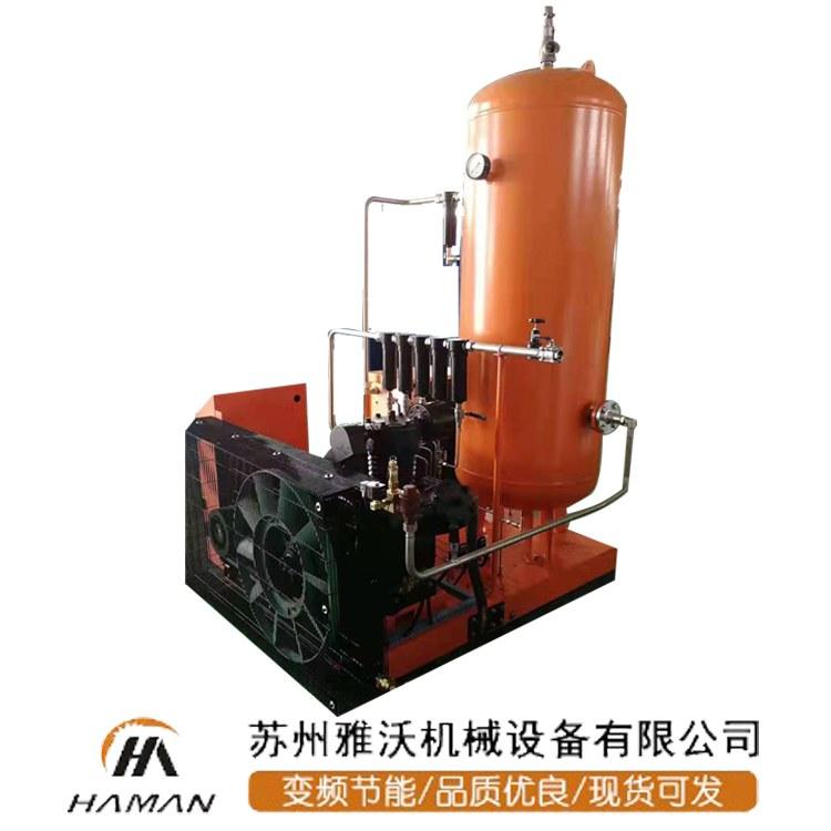 Yawo/雅沃 现货供应30公斤空气压力一体式激光空压机质量经久耐用 一体式激光空压机价格实惠