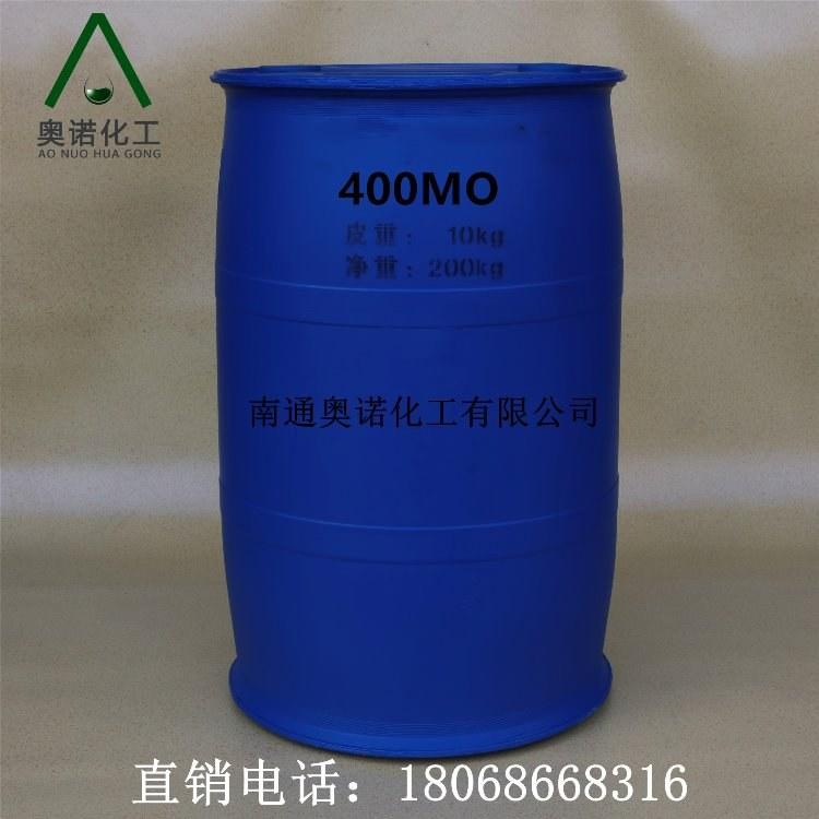 抗静电剂 SN 十八烷基二甲基羟乙基季铵硝酸盐 抗静电剂 QCS