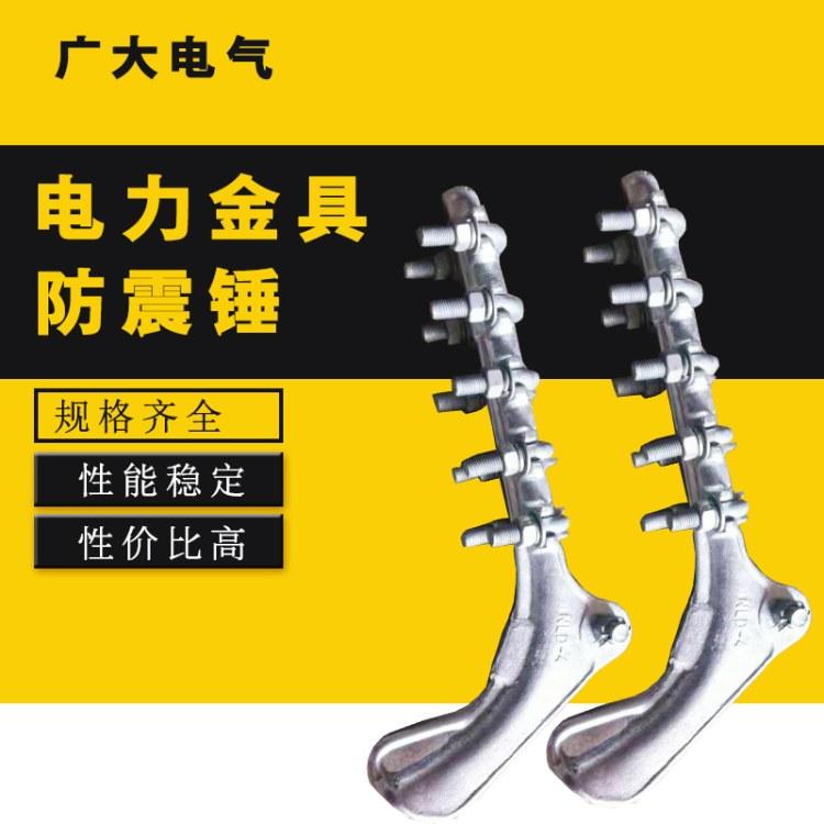 廣大電氣廠家出售耐張線夾NLD-2緊固件線夾性能穩定