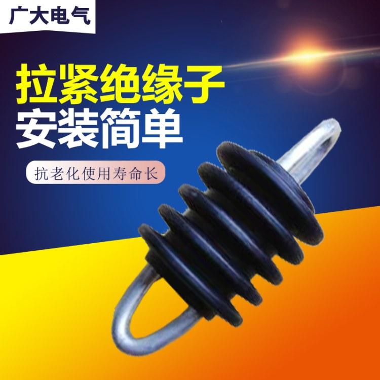 广大电气厂家热销新型拉紧绝缘子 供应架空线路绝缘子 规格齐全