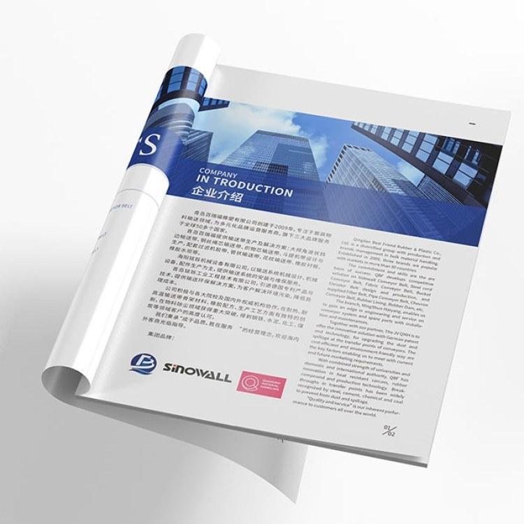 青岛画册设计 青岛宣传册设计 青岛中际传媒有限公司