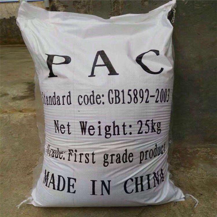 聚铝28含量价格 水处理用28含量聚合氯化铝pac厂家批发零售量大从优