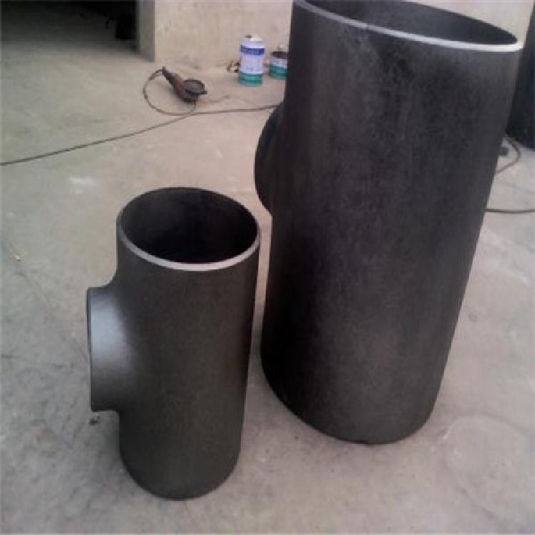 厂家现货 碳钢无缝三通 锻制三通 大量批发