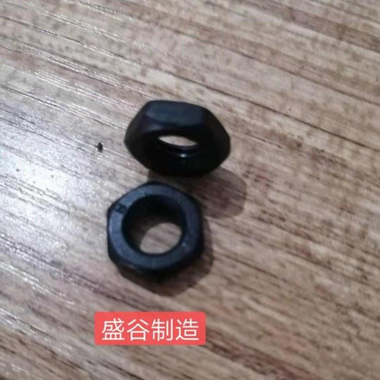 GB6173螺母氧化发黑 8级螺帽10级高强度细牙薄螺母 六角扁螺帽保质保量