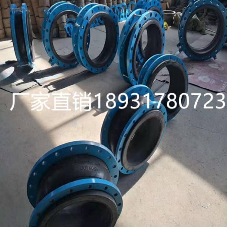 厂家直销-减震橡胶软接头-橡胶膨胀节-多球体软接头-大量现货