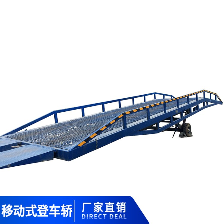 达旺达液压登车桥厂家直销